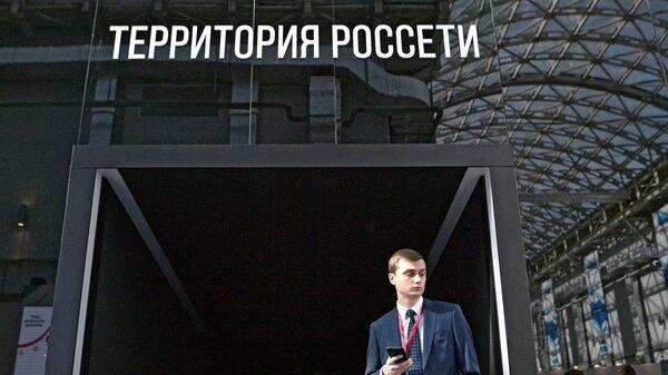 Участник Российского инвестиционного форума в Сочи