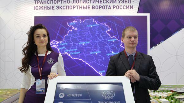 Стенд Краснодарского края на Российском инвестиционном форуме в Сочи
