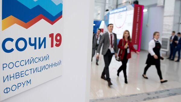Рекламный щит Российского инвестиционного форума в Сочи