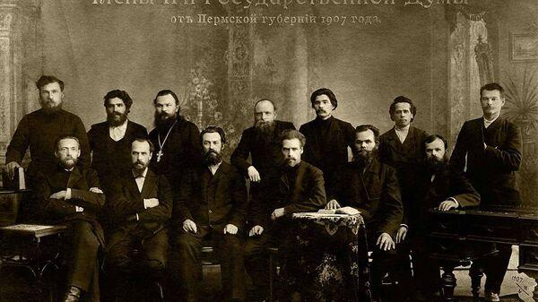 Члены 2-й Государственной думы от Пермской губернии в 1907 году