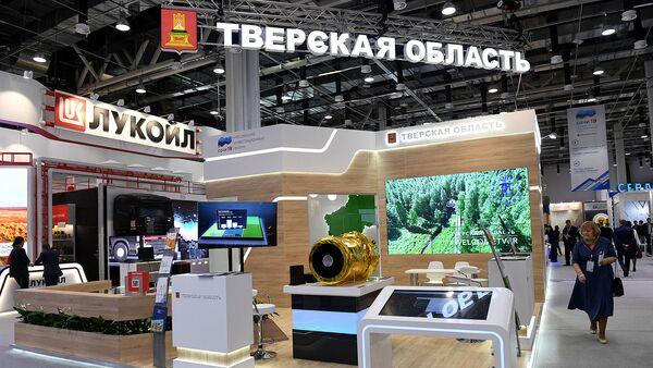 Стенд Тверской области на Российском инвестиционном форуме в Сочи