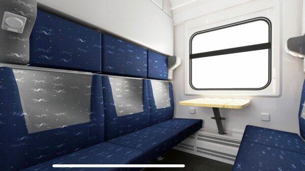 Интерьер одноэтажного вагона-купе проекта 2019