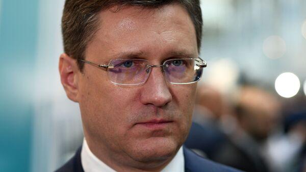 Министр энергетики РФ Александр Новак на Российском инвестиционном форуме в Сочи. 14 февраля 2019