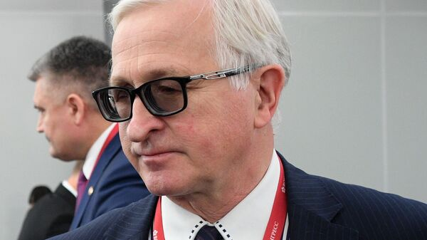 Александр Шохин на Российском инвестиционном форуме в Сочи