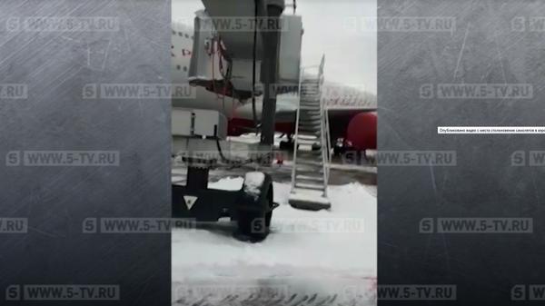 Опубликовано видео с места столкновения самолетов во Внуково