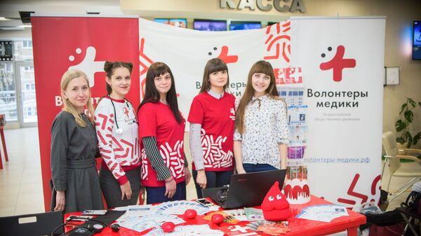В Краснодаре открывается Окружной форум волонтеров-медиков ЮФО