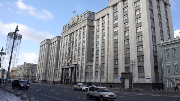 Здание Государственной Думы РФ в Москве