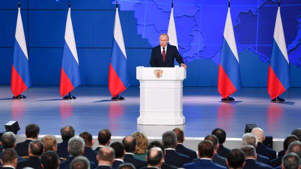 Президент РФ Владимир Путин выступает с ежегодным посланием Федеральному Собранию. 20 февраля 2019