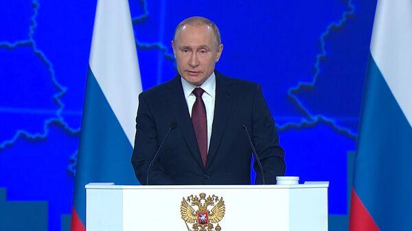 Путин призвал устранить несправедливость в выплате пенсий и пособий