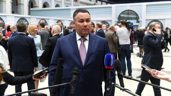 Руденя выделил важные для Верхневолжья темы в послании президента