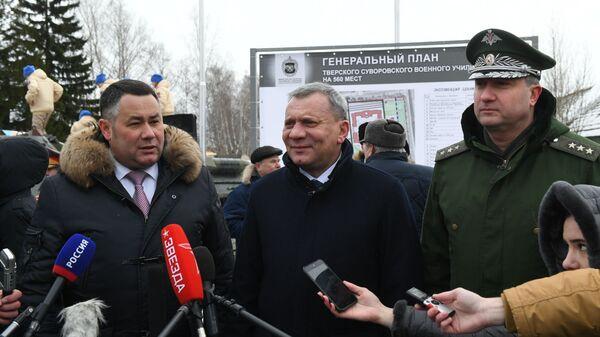 В Твери приступают к строительству нового комплекса суворовского училища