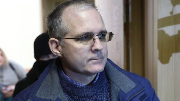 Гражданин США Пол Уилан, обвиняемый в шпионаже против РФ, перед началом рассмотрения ходатайства следствия о продлении срока ареста в Лефортовском суде Москвы. 22 февраля 2019