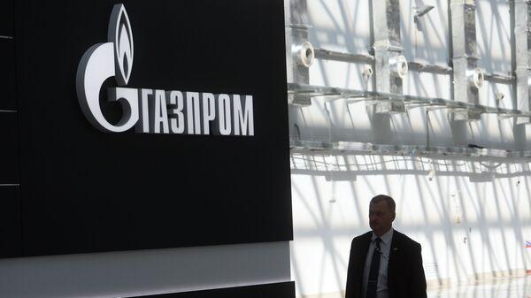 Стенд компании Газпром