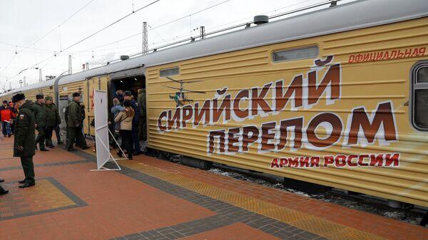 Поезд Сирийский перелом. Архивное фото