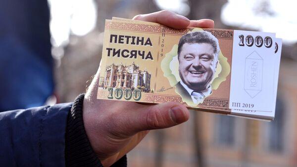 Листовки на акции с требованием честных выборов в Киеве
