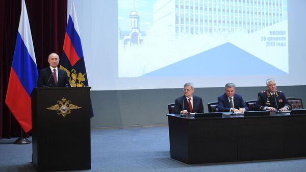 Президент РФ Владимир Путин на ежегодном расширенном заседании коллегии министерства внутренних дел РФ. 28 февраля 2019
