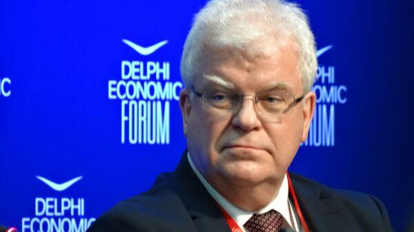 Постоянный представитель Российской Федерации при Европейском Союзе Владимир Чижов