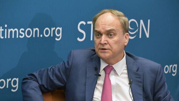 Чрезвычайный и полномочный посол РФ в США Анатолий Антонов