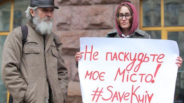 Участники акции против незаконной застройки Киева. 5 марта 2019