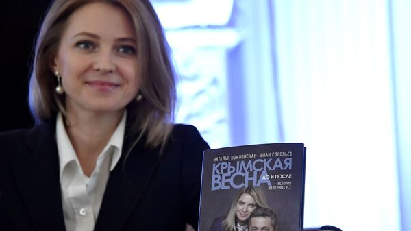 Наталья Поклонская во время презентации своей книги Крымская весна. До и после