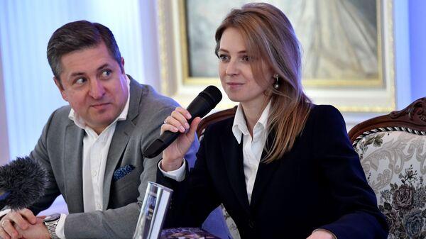 Наталья Поклонская с супругом во время презентации своей книги Крымская весна. До и после в Ливадийском дворце. 10 марта 2019