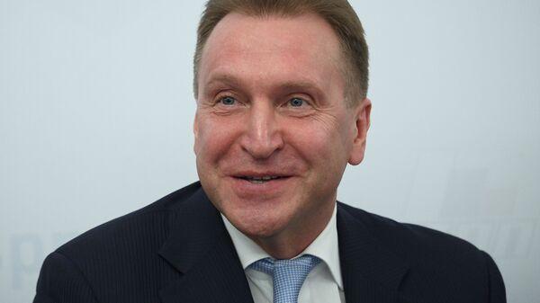 Председатель государственной корпорации Банк развития и внешнеэкономической деятельности (Внешэкономбанк) Игорь Шувалов
