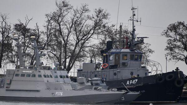 Малые бронированные артиллерийские катера Никополь, Бердянск и рейдовый буксир Яны Капу ВМС Украины, задержанные в Керченском проливе