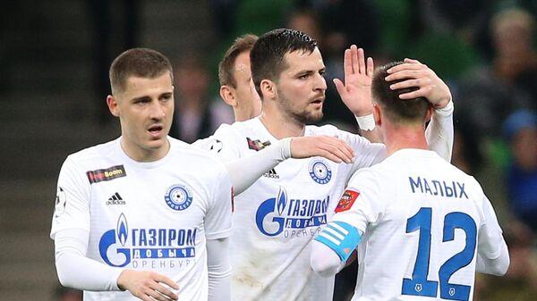 Футболисты Оренбурга Даниэль Мишкич, Джордже Деспотович, Андрей Малых (слева направо)
