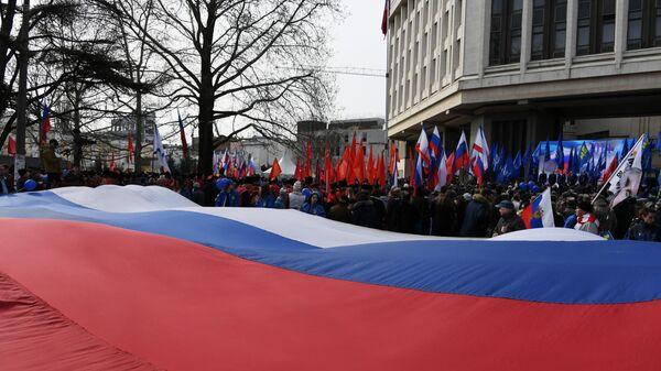 Празднование 5-й годовщины воссоединения Крыма с Россией в Симферополе