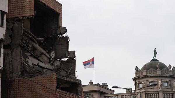 Белград. Здание генштаба с последствиями бомбардировок НАТО