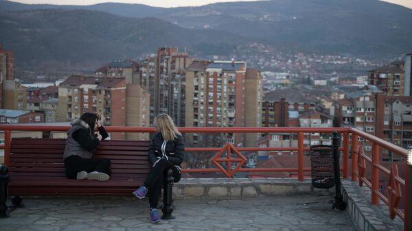 Косово. Косовская Митровица