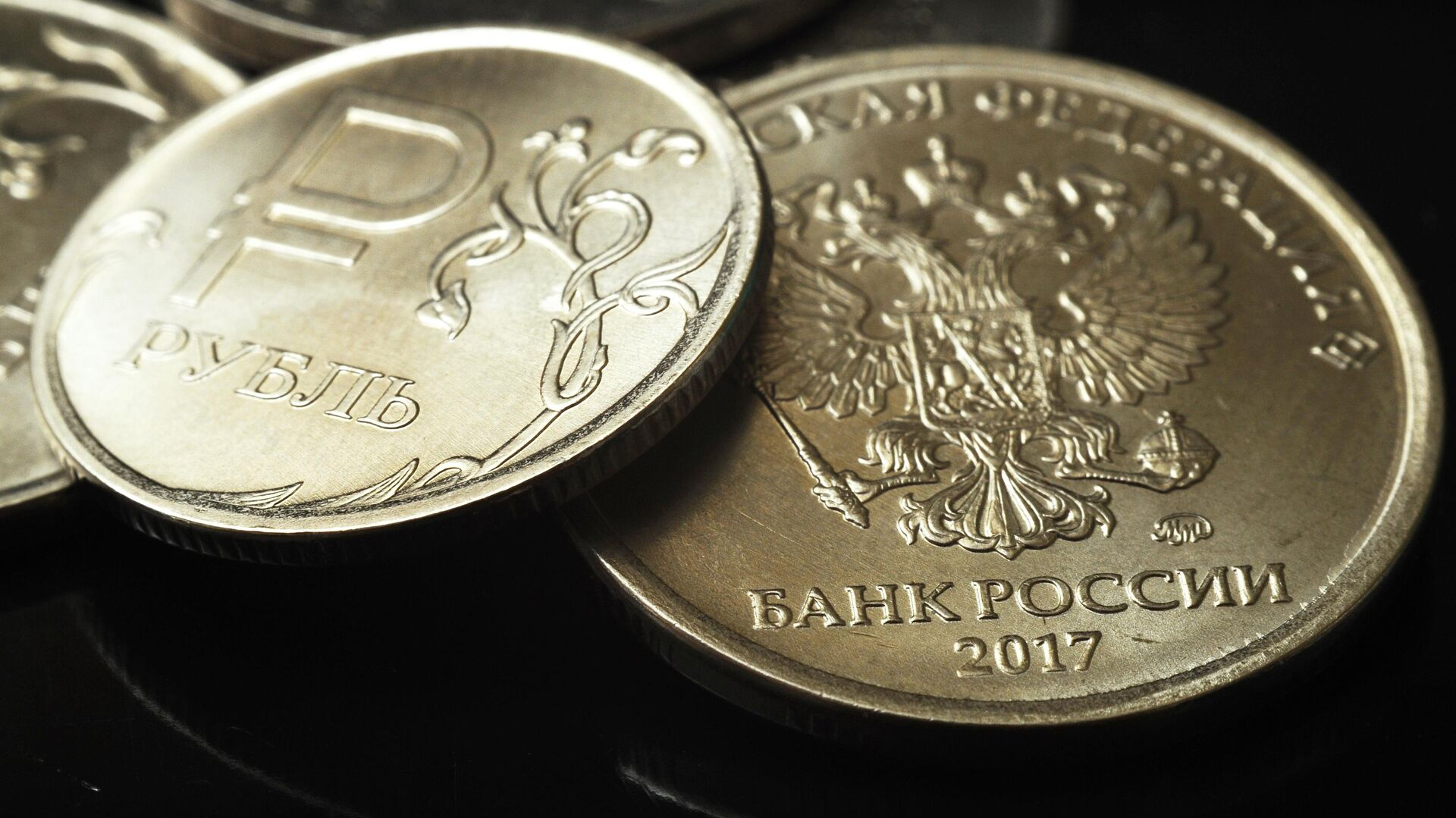 Российские рубли - РИА Новости, 1920, 03.11.2020