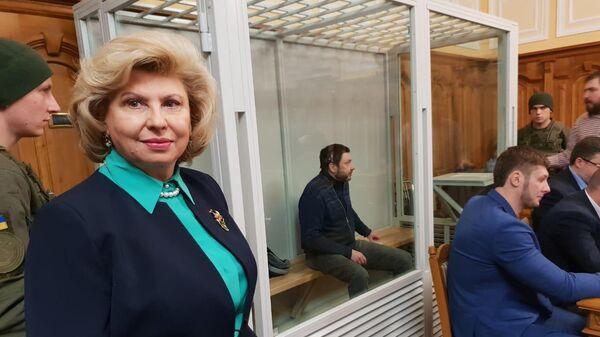 Уполномоченный по правам человека в России Татьяна Москалькова и руководитель портала РИА Новости Украина Кирилл Вышинский