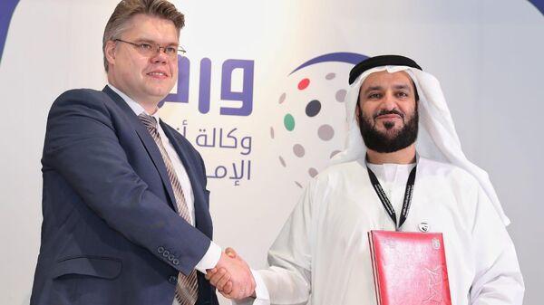 Подписание меморандума о взаимопонимании между информационным агентством Объединенных Арабских Эмиратов WAM и информационным агентством и радио Sputnik состоялось в рамках Международного форума по правительственным коммуникациям в Шардже