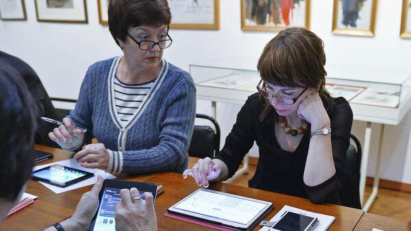 Слушатели специального проекта Обучение планшетной грамоте