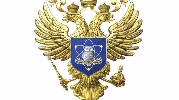 Эмблема Министерства науки и высшего образования РФ