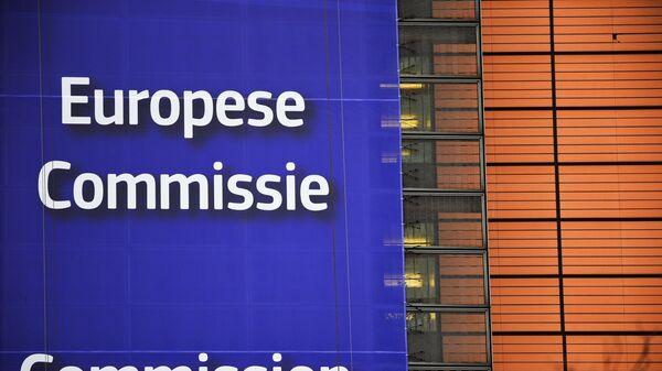 Баннер на здании Европейской Комиссии в Брюссел