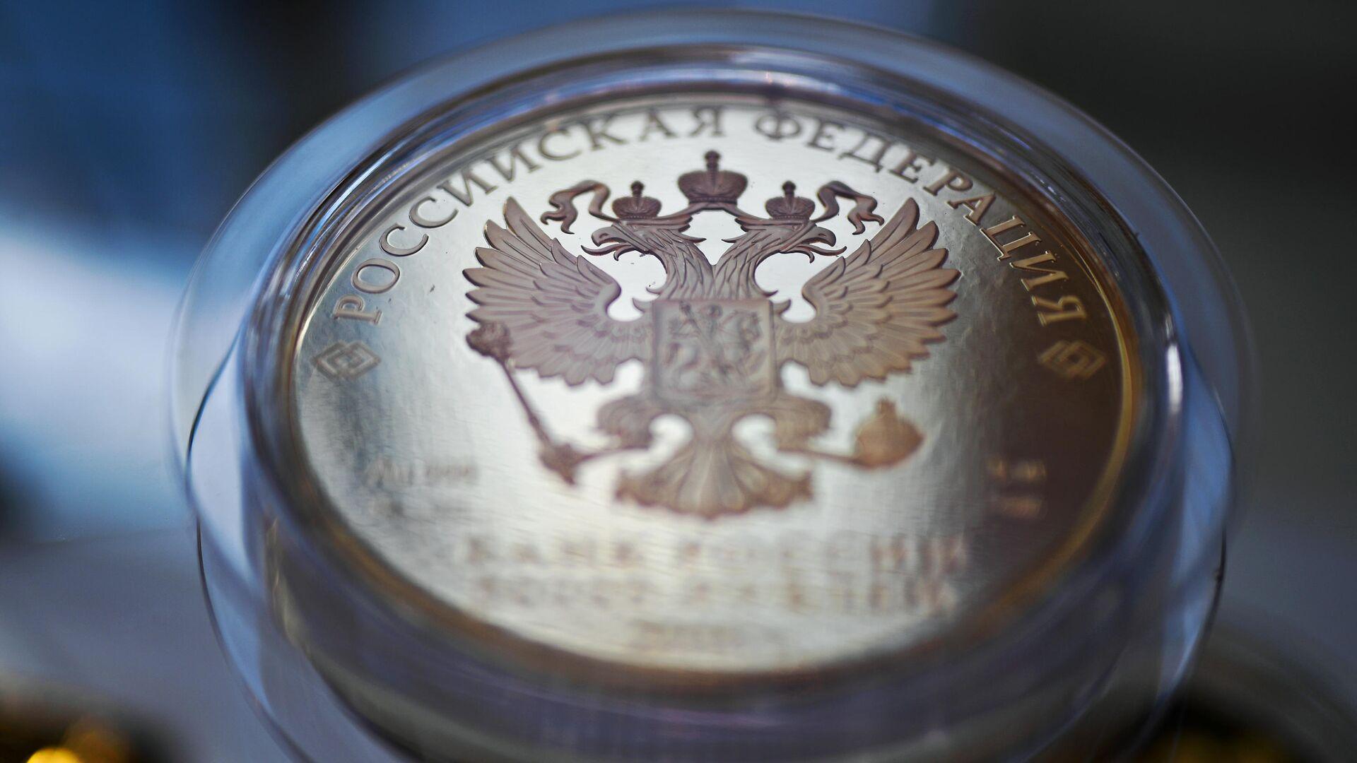 Герб РФ на монете - РИА Новости, 1920, 28.01.2021