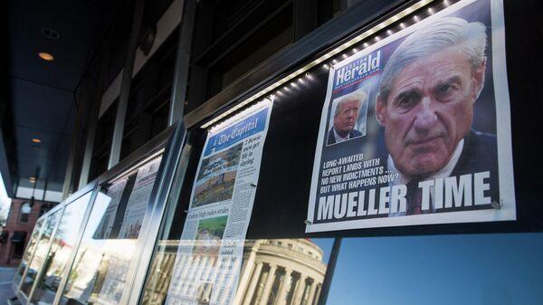 Газеты с изображением спецпрокурора Роберта Мюллера, представленные у здания Ньюзиум в Вашингтоне
