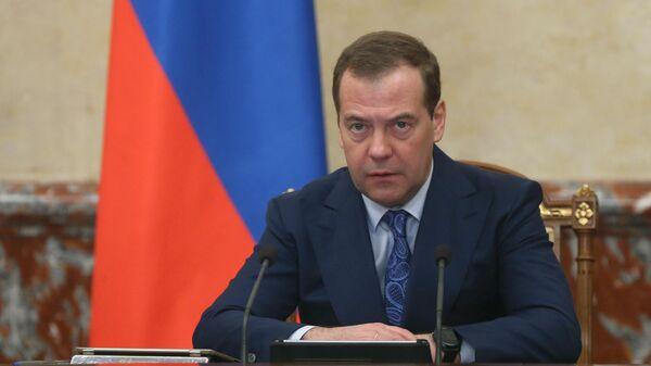 Дмитрий Медведев проводит заседание правительства РФ. 28 марта 2019