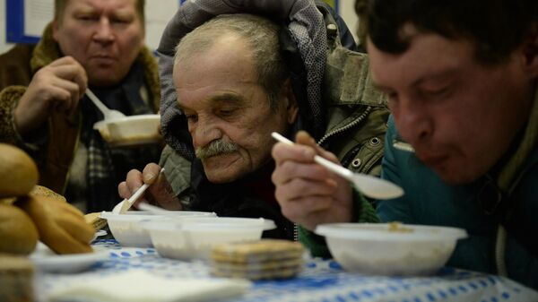 Центр социального обслуживания населения в Екатеринбурге