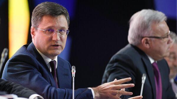 Министр энергетики РФ Александр Новак на Красноярском экономическом форуме 2019
