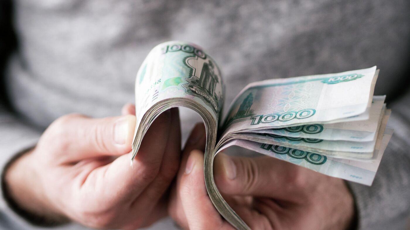 Передается ли коронавирус через наличные деньги? - РИА Новости, 16.03.2020