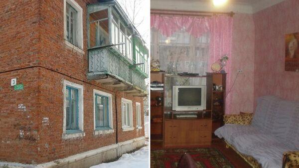 Дом и квартира, где живет Миляуша Терскова