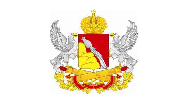 Воронежская область герб