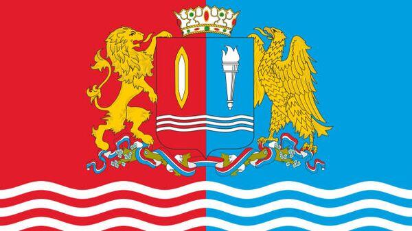 Ивановская область флаг