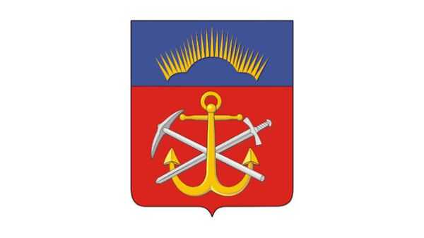Мурманская область герб