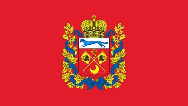 Оренбургская область флаг