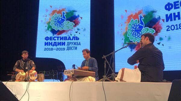 Фестиваль Индии в России завершился грандиозным гала-концертом
