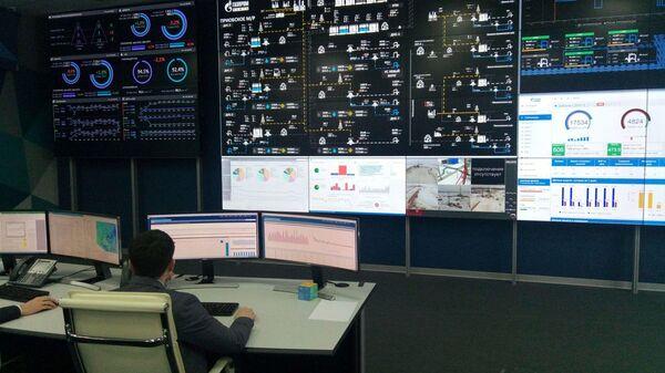 Центр управления добычей Газпромнефть-Хантос в Ханты-Мансийске